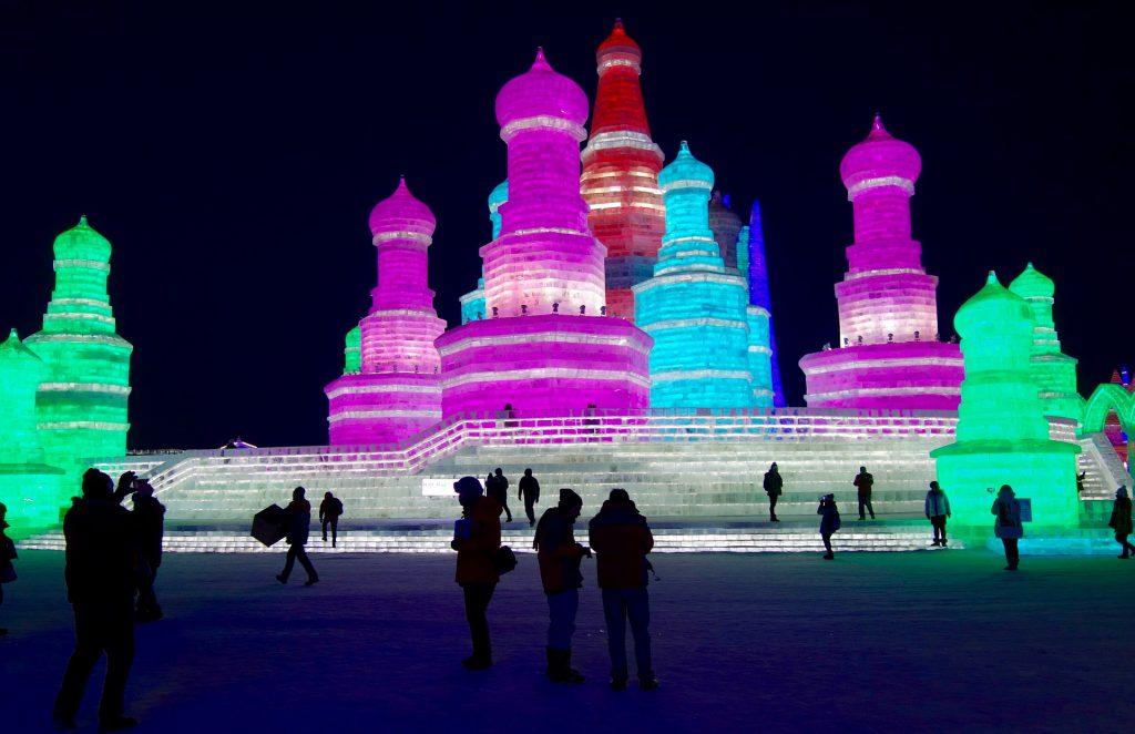 WTC Leeuwarden webinar series - Promising city: Harbin