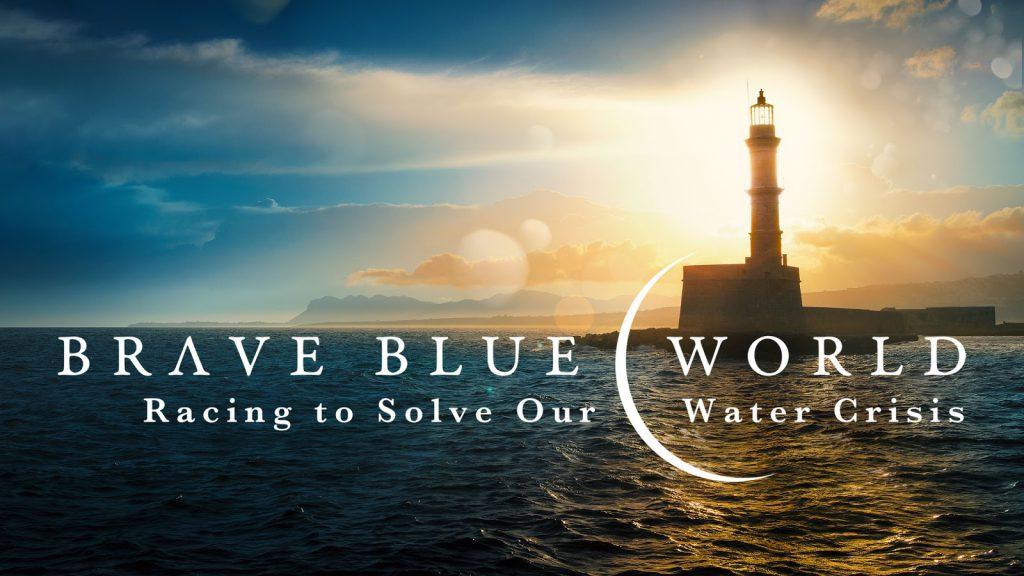 Brave Blue World Water Alliance