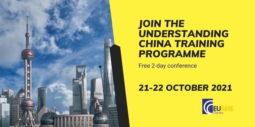 Understanding China Training Programme 21-22 October 2021